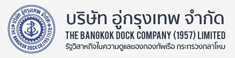 bangkokdock.co.th